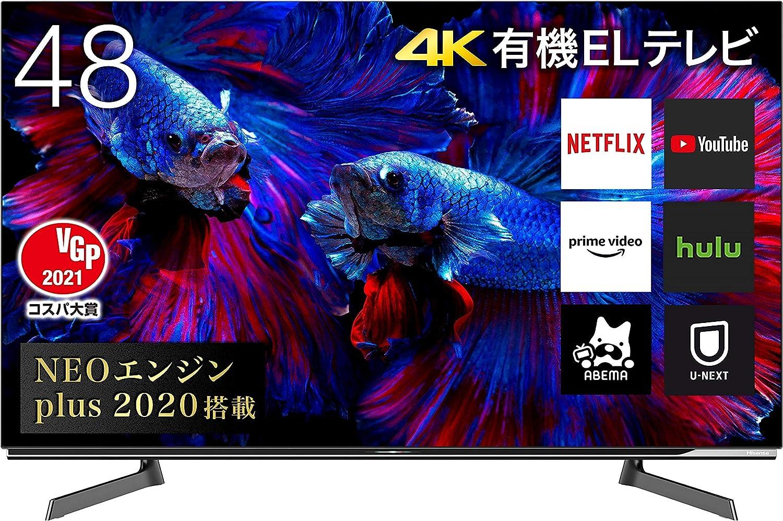 ハイセンス 48V型 4Kチューナー内蔵 有機ELテレビ 48X8F Amazon Prime Video対応 倍速パネル搭載 2021年モデル 3年保証