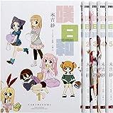咲日和 コミック 1-5巻セット (ビッグガンガンコミックス)