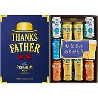 Amazon.co.jp限定ビール