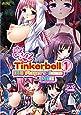 まるごと Tinkerbell1 DVD Players Game Pack
