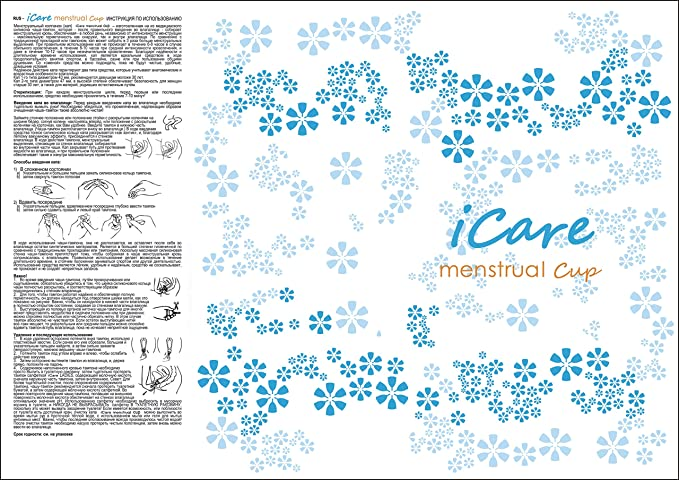 Copa Menstrual iCare pequeño claro en reutilizable período ...