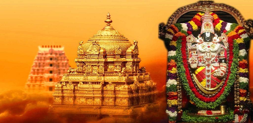 Amazon Com Tirupati Balaji Wallpapers Hd Apps Games