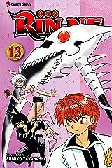 RIN-NE, Vol. 13 Kindle Edition