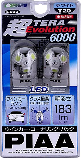 : PIAA LED bulb 183lm [ultra TERA Evolution 6000
