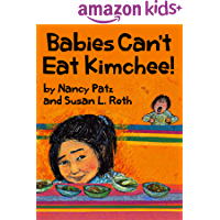 Babies Cant Eat Kimchee