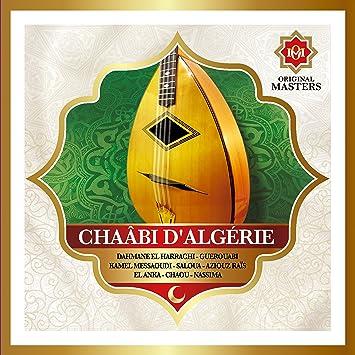 KAMEL EL RAH RAH MESSAOUDI MP3 GHALI TÉLÉCHARGER