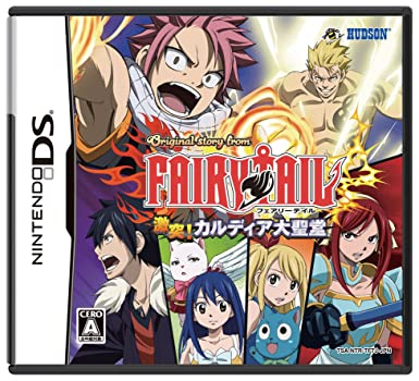 Fairy tail video games