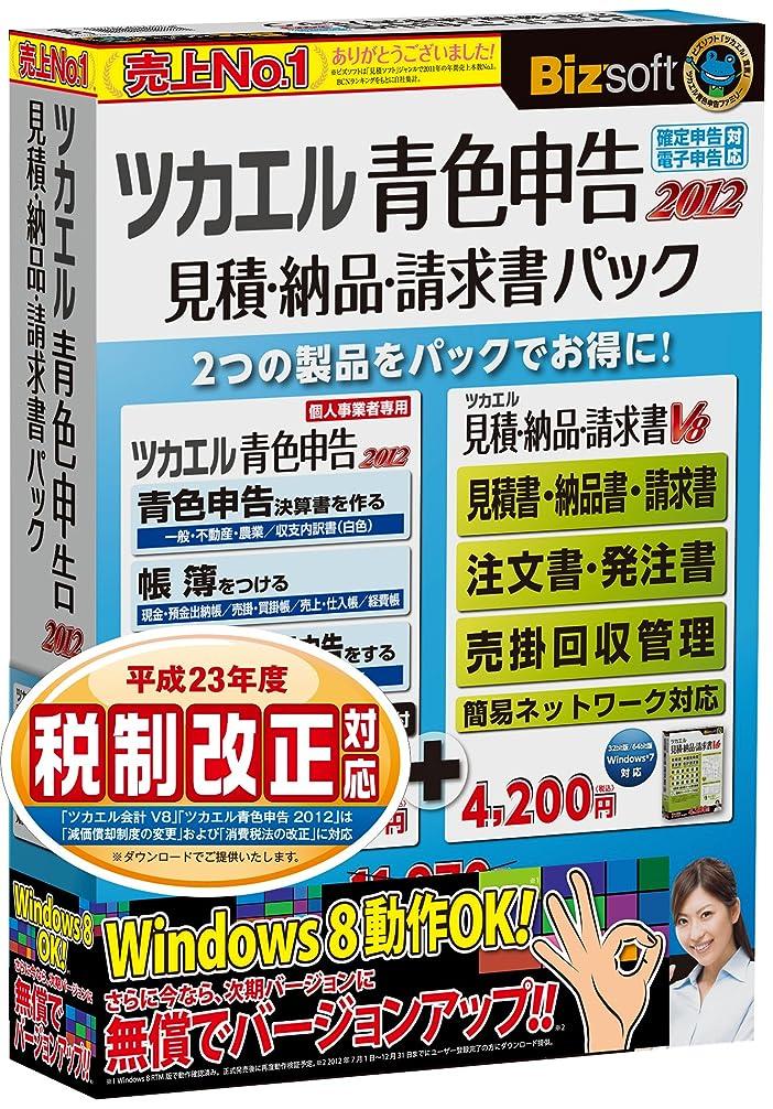 酸費用ではごきげんよう会社四季報CD-ROM 2006年 2集春号