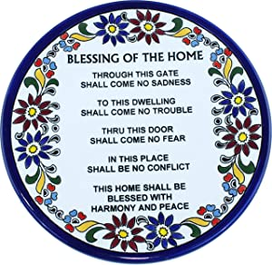 Jewish Prayer Home Blessing Ceramic Decorative Dinner or Hanging Display Plate - Asfour Outlet Trademark (8.5)