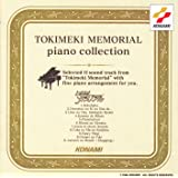 「ときめきメモリアル」ピアノコレクション