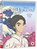 Miss Hokusai Standard Edition [DVD]