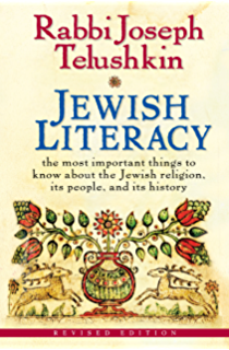 The rise of david levinsky kindle edition by abraham cahan jewish literacy revised ed the most important things to know about the jewish religion fandeluxe Choice Image