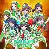 7 Girls War[CDのみ][イベント優先申込券付]