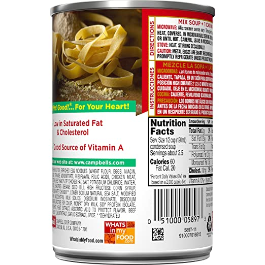 Campbells Condensed Healthy Request Chicken Noodle Soup, 10.75 oz. Can