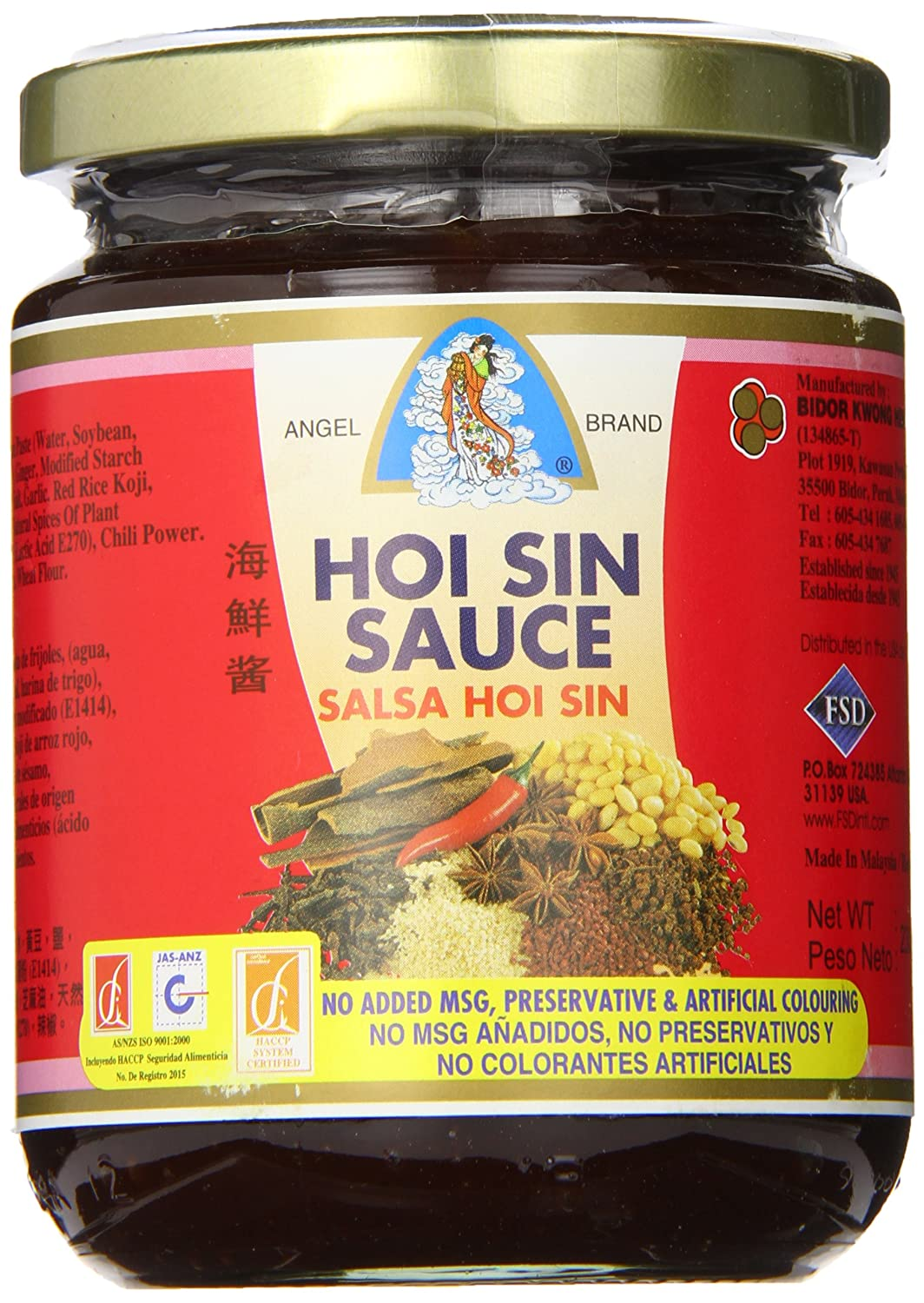 Amazon.com : Angel Brand Hoi Sin Sauce, 8.1 Ounce (Pack of 12) : Barbecue Sauces : Grocery & Gourmet Food