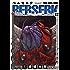 ベルセルク 12 (ヤングアニマルコミックス)