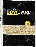 CarbZone Low Carb Tortillas kohlenhydratarm 8 Stück, 2er Pack (2 x 320 g)