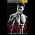 Spider (British Bad Boys Book 3) (English Edition)