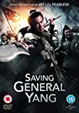 Saving General Yang [DVD] [2013]