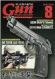 月刊Gun Professionals 2014年8月号