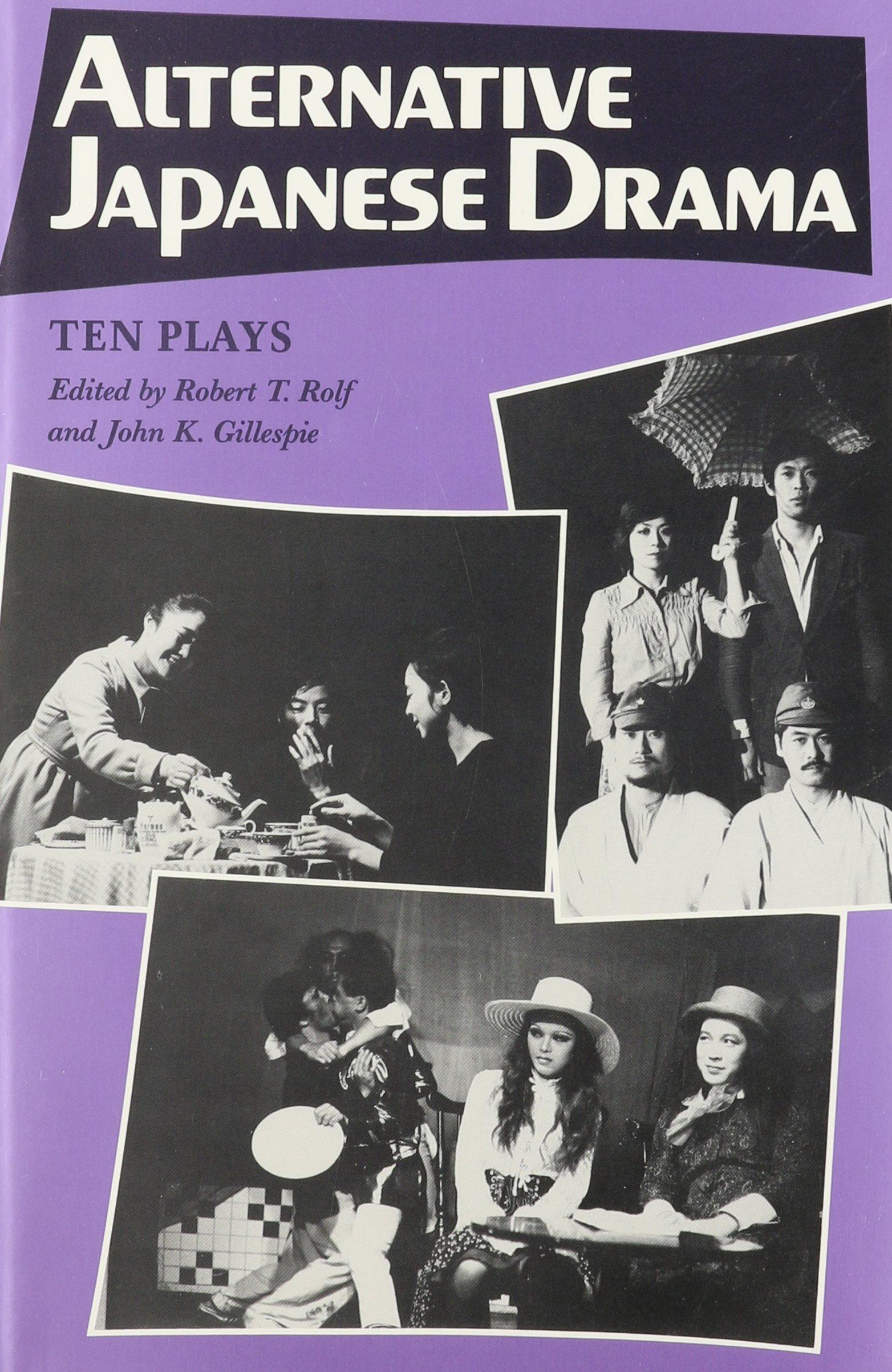 Alternative Japanese Drama: 10 Plays