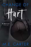 Change of Hart: A Football Romance (The Hart Series Book 1)