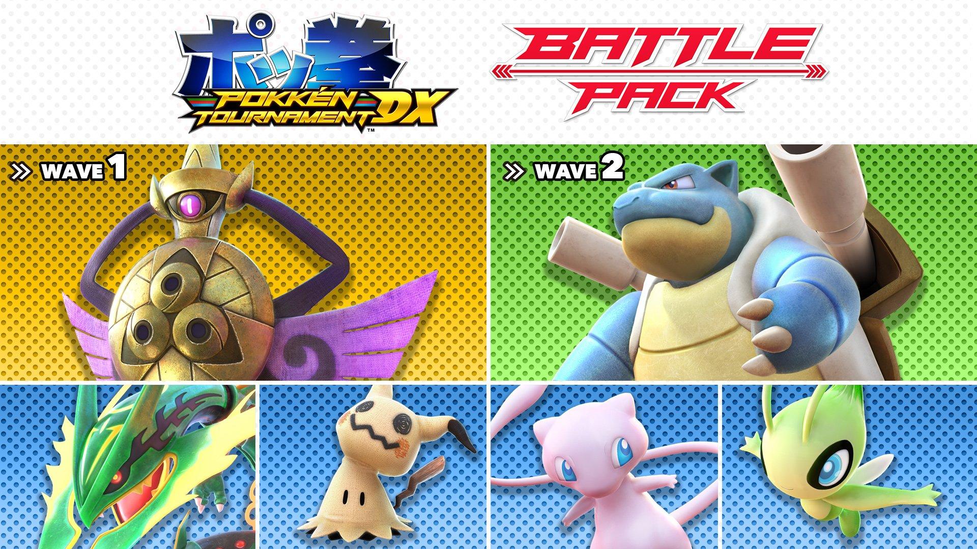 Amazon com: Pokken Tournament DX - Nintendo Switch [Digital