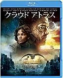 クラウド アトラス ブルーレイ&DVDセット(初回限定生産) [Blu-ray]