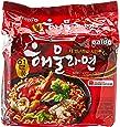 Paldo Seafood Noodles 120g (Pack of 5)
