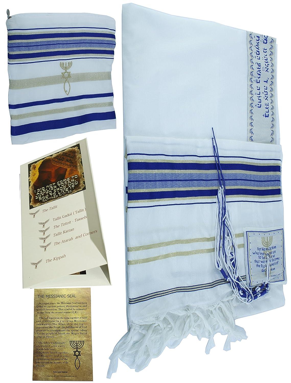 New Covenant Prayer Shawl Tallit English/Hebrew with Matching Case Holy Land Market