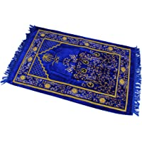 Shallow Turkish Prayer Mat Blue/Gold 110x70 centimeter (PM-369-BLU)