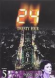 24-TWENTY FOUR-シーズン1 Vol.5 [DVD]