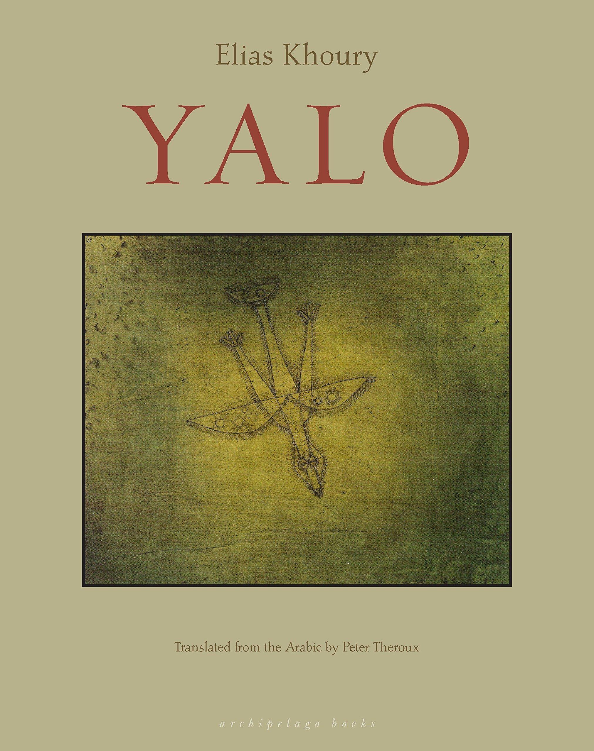 Amazon Yalo Rainmaker Translations 9780914671282 Elias