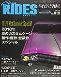Custom RIDES MAGAZINE(10) 2018年 09 月号 [雑誌]: Custom TRUCKS MAG. 増刊