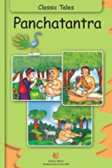 Panchatantra (Illustrated): Classic Tales Kindle Edition