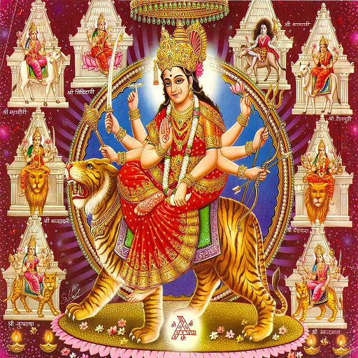 Amazon.com: Nav Durga Wallpapers HD: Appstore For Android
