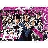 【早期購入特典あり】ドロ刑 -警視庁捜査三課- Blu-ray BOX (オリジナルマスキングテープ付)
