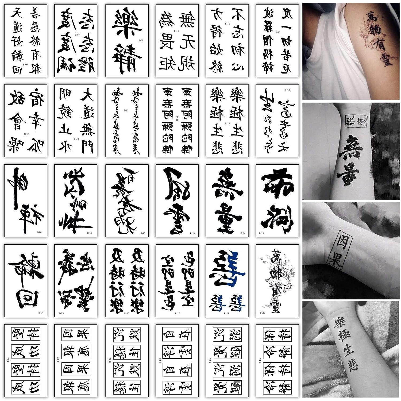 tzxdbh 30 unids/Lote Tatuajes Chinos temporales Conjunto pequeño ...