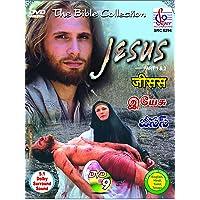 JESUS - Film Part 1&2 | English,Tamil,Hindi, Telugu Languags Blue-ray HD DVD