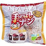 new手のばしナン 10枚入 (冷凍)