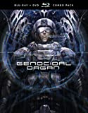 Project Itoh: Genocidal Organ [BR + DVD] [Blu-ray]