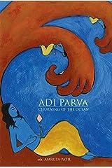 Adi Parva: Churning of the Ocean Hardcover