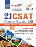 21 Years CSAT General Studies IAS Prelims Topic-wise Solved Papers (Old Edition)