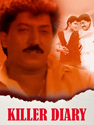 Amazon com: Killer Diary: Shruthi, Devraj, Srinivas Reddy