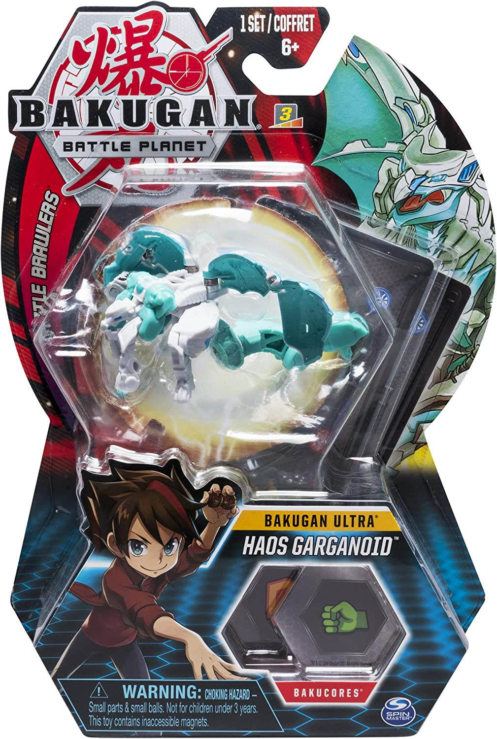 "Bakugan Ultra, Haos Garganoid, 3"" Tall Collectible Transforming Creature, For Ages 6 & Up"