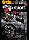 AUTOSPORT (オートスポーツ) 2019年 12/27号 [雑誌]