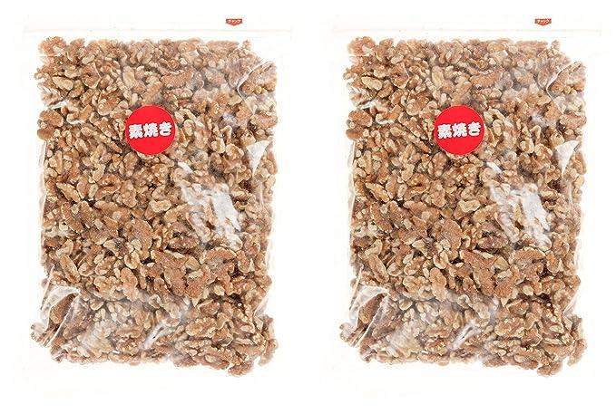 1 kg de nueces sin esmaltar LHP (500g (bolsas) de mandril bolsas x2