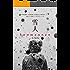 雪人(同名电影英、美热推!尤•奈斯博探究邪恶本质的登峰之作,蝉联挪威榜首长达50周,入围柏林文学奖) (博集外国文学书榜系列)