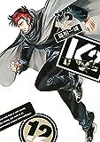 K2(12) (イブニングコミックス)
