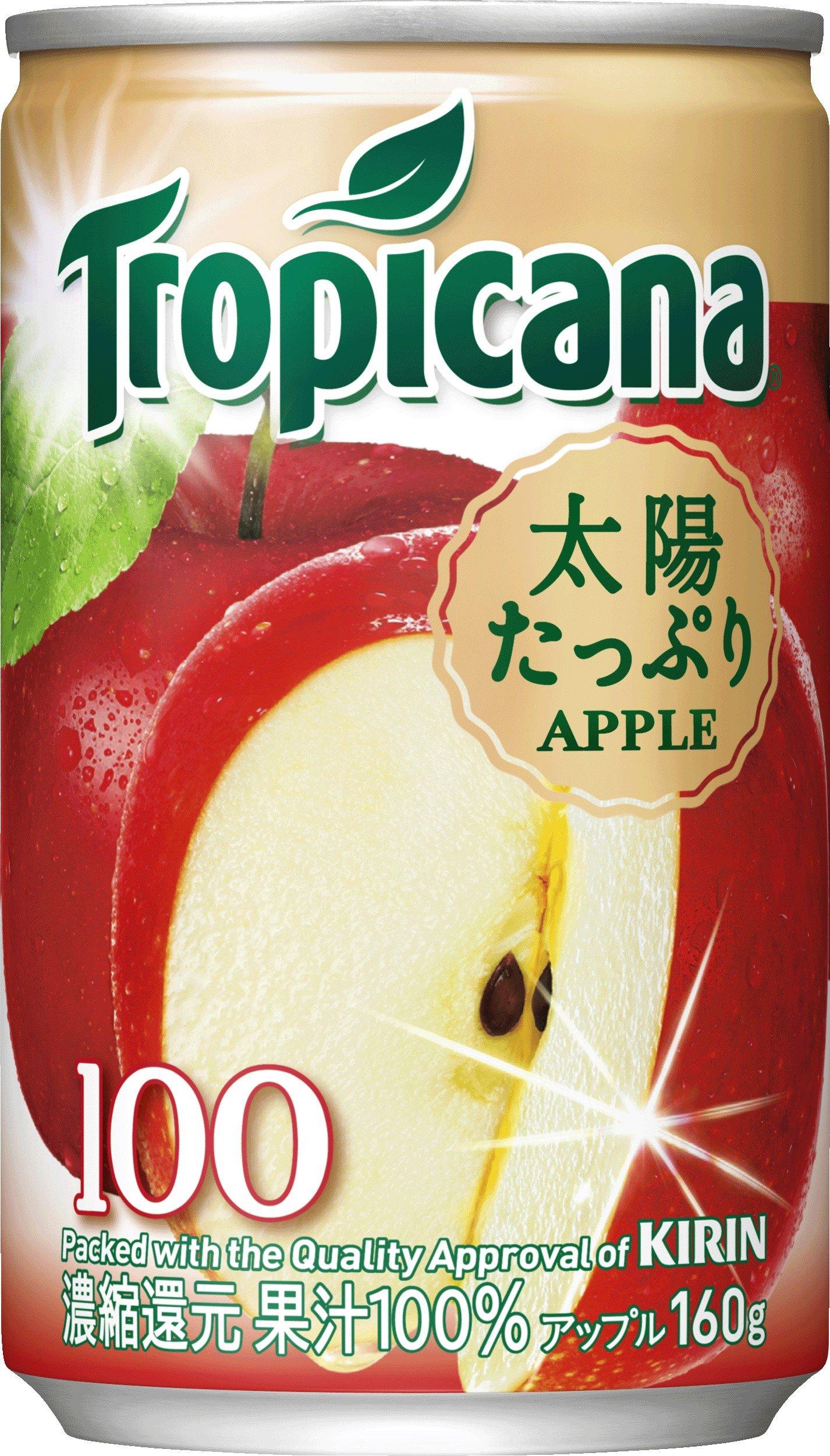 160gX30 this Tropicana 100% apple
